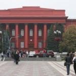 Высокий престиж Киевского государства в Европе.