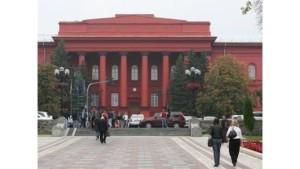 престиж Киевского государства