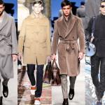 Модные тенденции на осень / зиму 2015-2016гг.