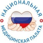 Национальная медицинская палата (НМП) подготовила предложения по решению проблем в медицине.