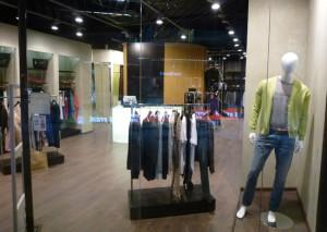 Модный бутик