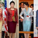 Модная политика или политика тоже в моде.