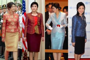 Модная политика