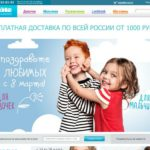 Обзор сервиса Netvoucher.ru