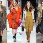 Модная осень из окон Pantone. Как ее видит модный институт цвета.