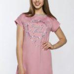 Цены на сорочки больших размеров в Иваново ниже рыночных